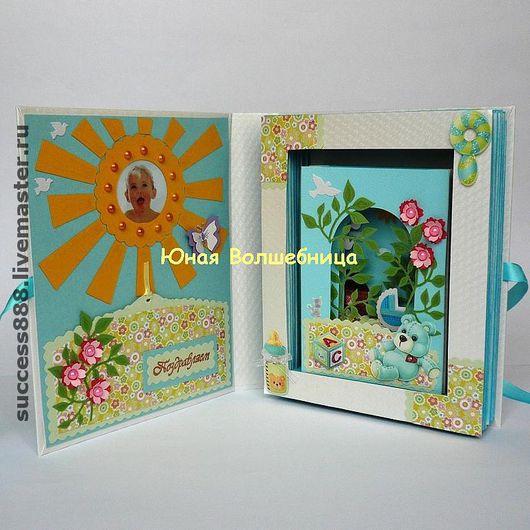 Детские открытки ручной работы. Ярмарка Мастеров - ручная работа. Купить Открытка с коробочкой на рождение мальчика. Handmade. поздравительная открытка