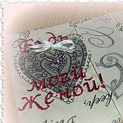 """Свадебный салон ручной работы. Ярмарка Мастеров - ручная работа """"Будь моей женой!"""" предложение руки и сердца. Авторская идея.. Handmade."""
