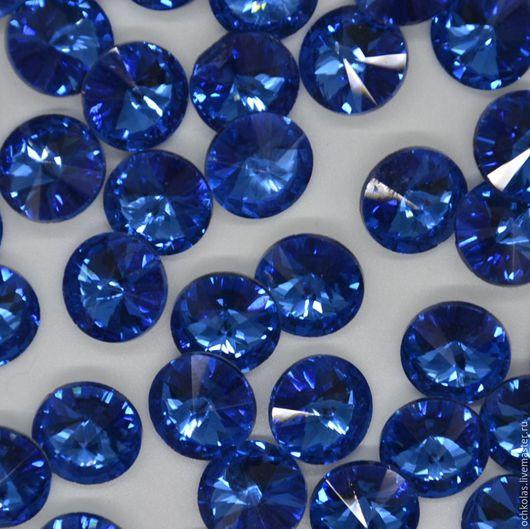 Для украшений ручной работы. Ярмарка Мастеров - ручная работа. Купить Риволи 8 мм синий. Handmade. Синий