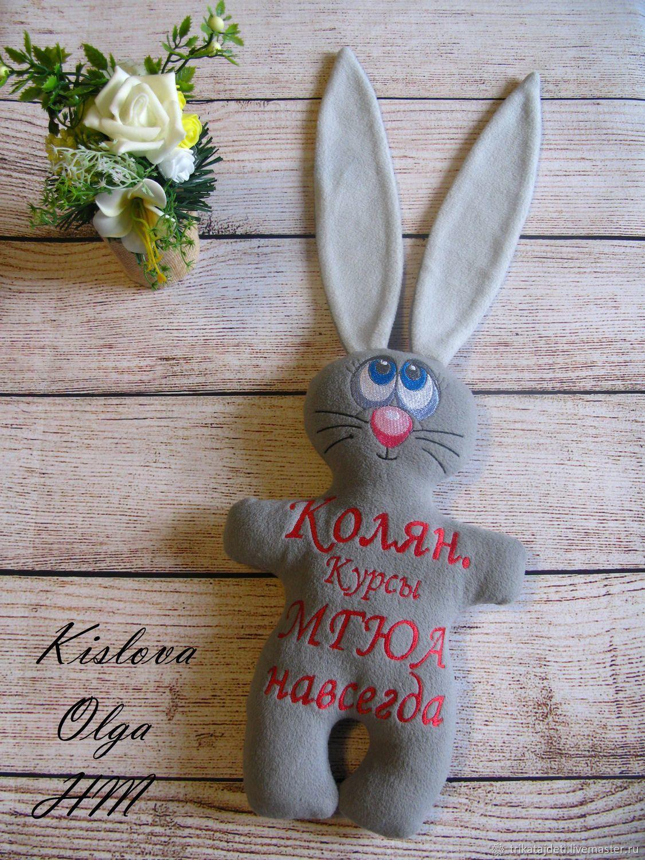Именная игрушка-Заяц, Поздравление, Мягкие игрушки, Раменское,  Фото №1