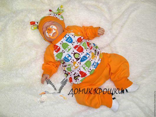 """Одежда унисекс ручной работы. Ярмарка Мастеров - ручная работа. Купить Комплект """"Совушки"""" оранжевый. Handmade. Комплект, штанишки"""
