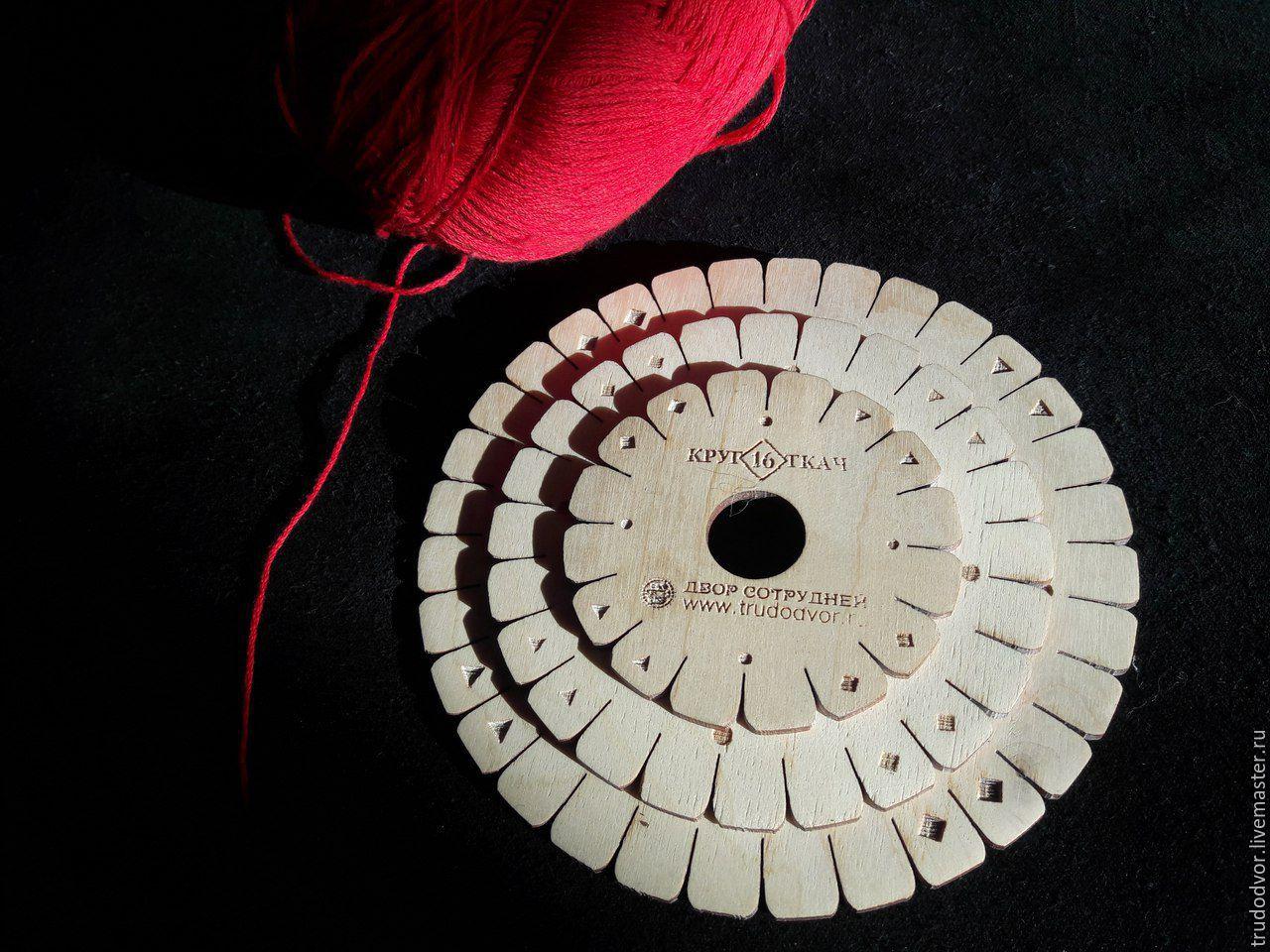 Набор дисков для кумихино, Инструменты, Москва,  Фото №1