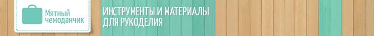 minthandbag_shop