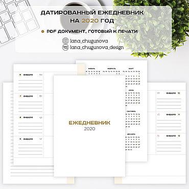 Дизайн и реклама ручной работы. Ярмарка Мастеров - ручная работа Страницы для датированного ежедневника на 2020 год. Handmade.