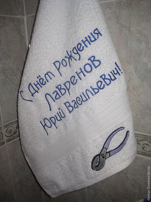 Ванная комната ручной работы. Ярмарка Мастеров - ручная работа. Купить Полотенце,подарочное.. Handmade. Полотенце, вышивка, праздничный
