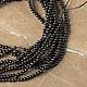 Для украшений ручной работы. Ярмарка Мастеров - ручная работа. Купить Полупрозрачный черный агат, бусины-шарики около 2 мм, нить 40 см. Handmade.