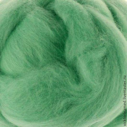 Валяние ручной работы. Ярмарка Мастеров - ручная работа. Купить Шерсть для валяния.Австралийский меринос 18-19 мкр лягушка. Handmade.