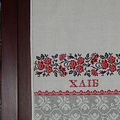 """Свадебный салон ручной работы. Ярмарка Мастеров - ручная работа рушник """"хлеб-соль"""". Handmade."""