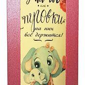 """Сувениры с пожеланиями ручной работы. Ярмарка Мастеров - ручная работа Шоколадная открытка """"Мамы как пуговки..."""" Choc-Choc. Handmade."""
