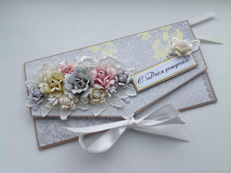Открытка конверт на свадьбу мастер класс