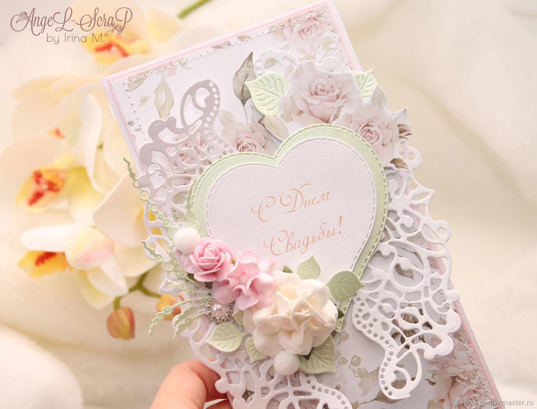 свадебные открытки в новосибирске форуме ссылки фотографии