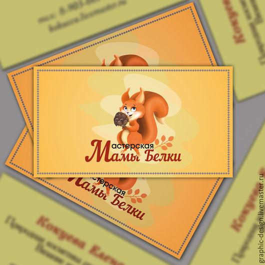 Визитки ручной работы. Ярмарка Мастеров - ручная работа. Купить Дизайн визиток. Handmade. Оранжевый, разработка логотипа, красивый дизайн