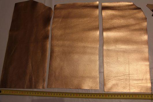 Шитье ручной работы. Ярмарка Мастеров - ручная работа. Купить кожа в кусках (розовое золото). Handmade. Натуральная кожа, кожа