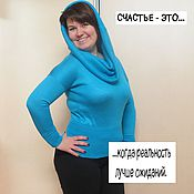 Одежда handmade. Livemaster - original item Knitted hooded sweater Turquoise. Handmade.