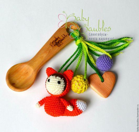 """Развивающие игрушки ручной работы. Ярмарка Мастеров - ручная работа. Купить """"Вкусная ложка - Лисичка"""" грызунок. Handmade. Рыжий, грызунок"""