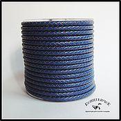 Материалы для творчества ручной работы. Ярмарка Мастеров - ручная работа Синий плетеный кожаный  шнур 5 мм Индия. Handmade.
