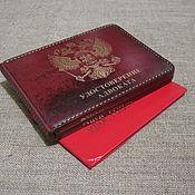 Канцелярские товары handmade. Livemaster - original item Cover for the identity of the lawyer. Handmade.