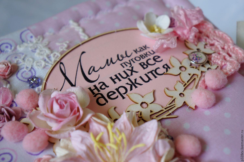 Купить подарок на юбилей маме белые розы саженцы купить