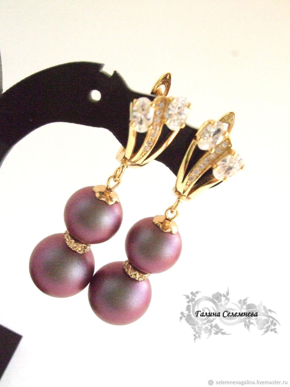 Earrings gold plated with Swarovski pearls 'Bordeaux', Earrings, Sevastopol,  Фото №1
