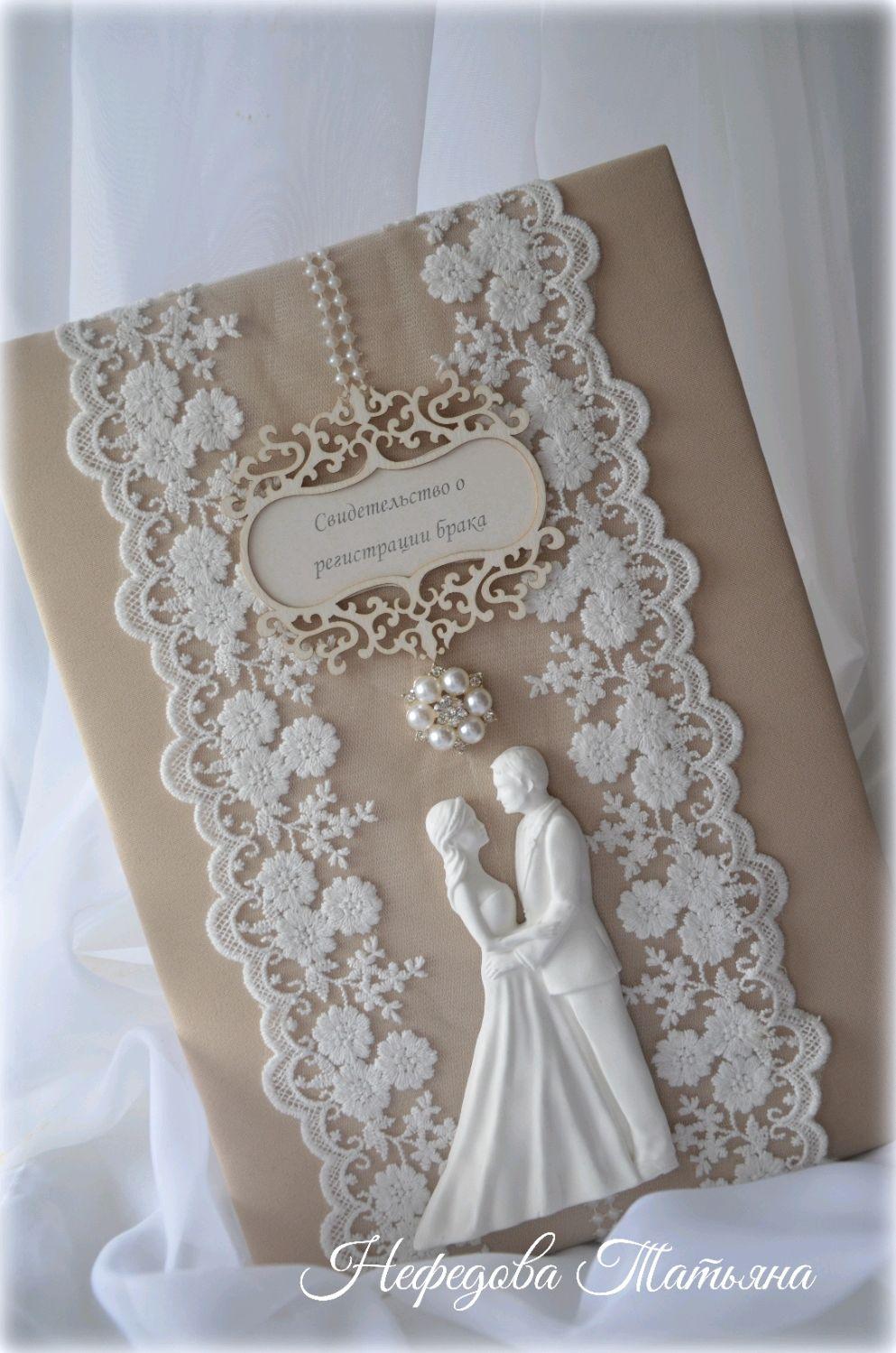 Папка для свидетельства, Обложка для свидетельства о браке, Ульяновск,  Фото №1