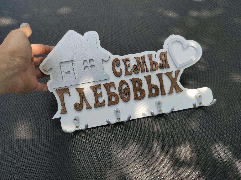Ключница настенная, Ключницы настенные, Воронеж,  Фото №1