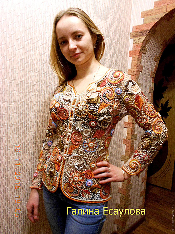 Где Купить Платье Курск