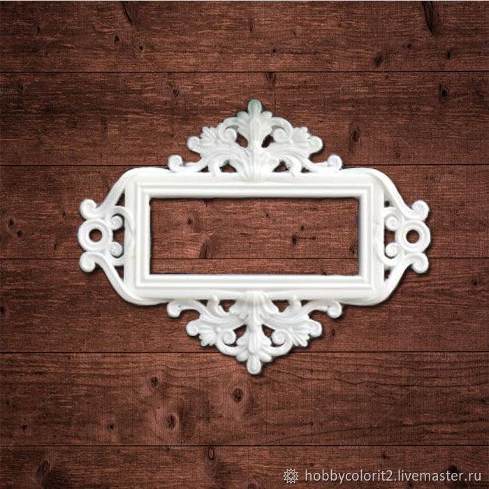 Прямоугольная рамка, Размер 54х43мм, Материалы, Москва, Фото №1