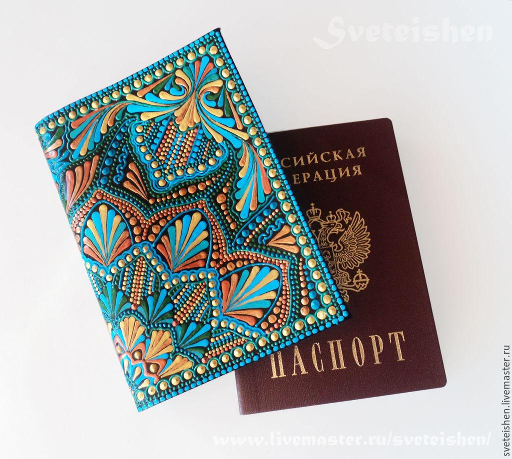 Роспись обложек на паспорт