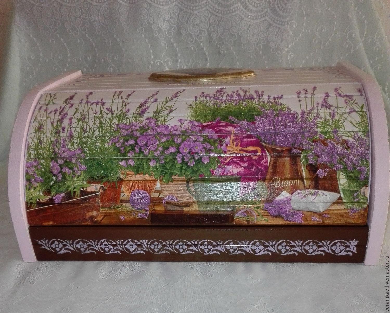 Bread 'Lavender', The bins, Blagoveshchensk,  Фото №1