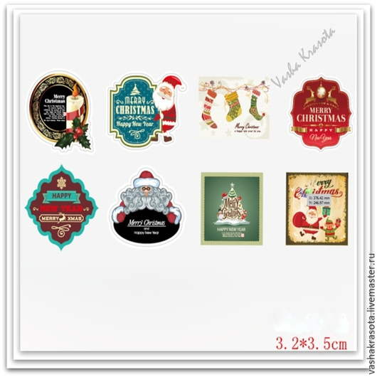 Упаковка ручной работы. Ярмарка Мастеров - ручная работа. Купить Новогодняя наклейка ретро№ 2 (8 шт). Handmade. Разноцветный