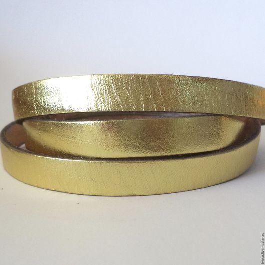 Для украшений ручной работы. Ярмарка Мастеров - ручная работа. Купить Кожаный шнур 10х2мм золотой. Handmade. Кожаный шнур