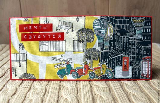 Персональные подарки ручной работы. Ярмарка Мастеров - ручная работа. Купить Конверт / открытка серия In City. Handmade.