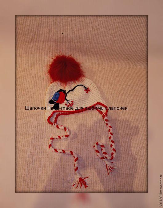 Одежда унисекс ручной работы. Ярмарка Мастеров - ручная работа. Купить Шапочка Снегирь с меховым помпоном натуральным. Handmade. Комбинированный