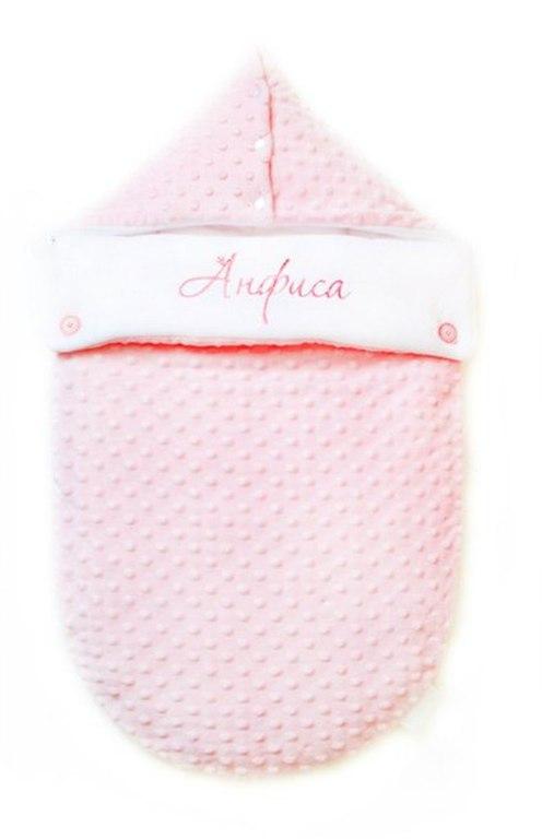 """Для новорожденных, ручной работы. Ярмарка Мастеров - ручная работа. Купить Именной конверт для новорожденного """"Карамелька"""". Handmade. Бледно-розовый"""
