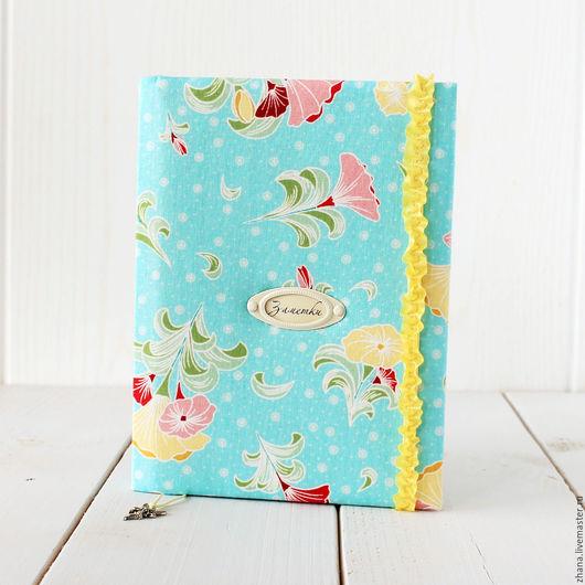 Блокнот `Тропики` Мягкая обложка обтянута качественнейшим  американским хлопком, плотным и очень приятным на ощупь.