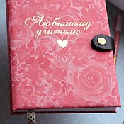 Канцелярские товары handmade. Livemaster - original item Diary of a teacher. A gift to the teacher.. Handmade.