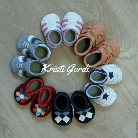 Детская обувь ручной работы. Ярмарка Мастеров - ручная работа. Купить Пинетки, чешки, мокасины, тапочки. Handmade. Комбинированный