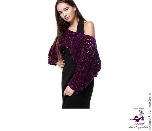"""Кофты и свитера ручной работы. Ярмарка Мастеров - ручная работа. Купить Накидка """"Фиолетовая бархатная"""" вязаная вручную безразмерная. Handmade."""