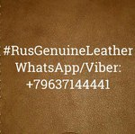 Rus Genuine Leather - Ярмарка Мастеров - ручная работа, handmade