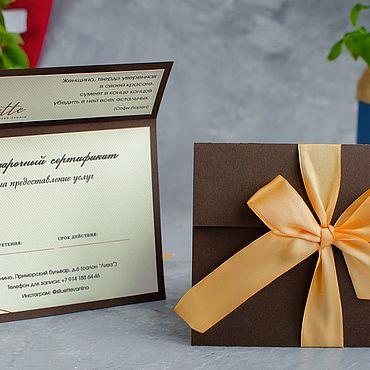 Дизайн и реклама ручной работы. Ярмарка Мастеров - ручная работа Подарочный сертификат ручной работы. Handmade.