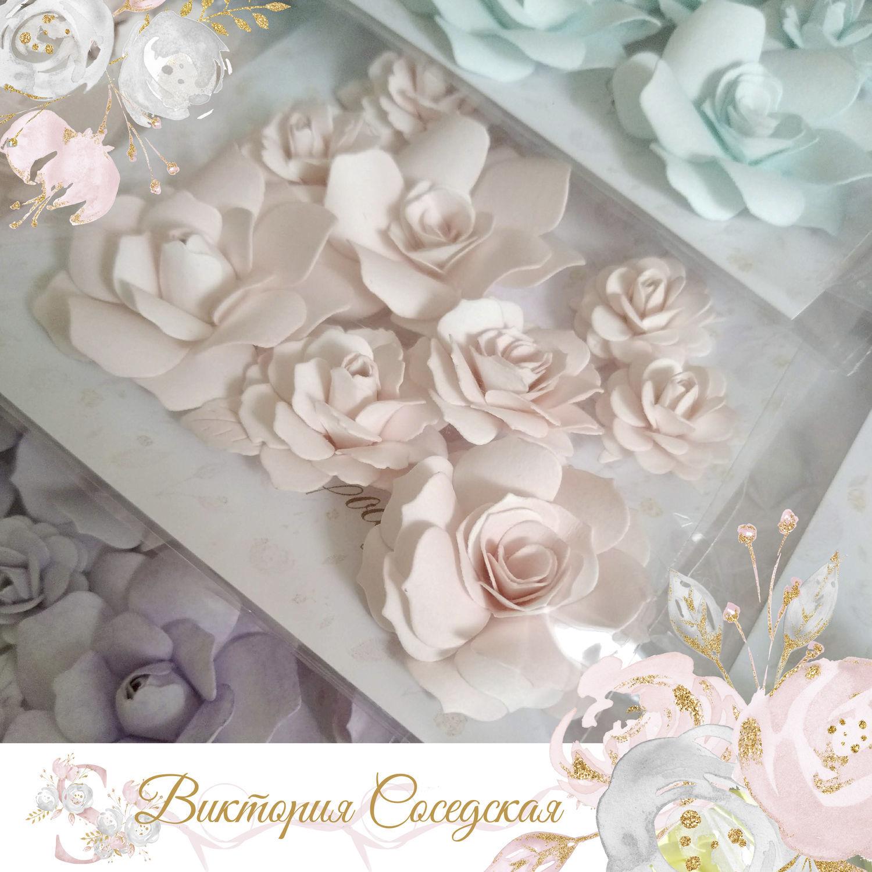 Набор цветов 9 шт – заказать на Ярмарке Мастеров – GM9N1RU | Элементы для декупажа и росписи, Москва