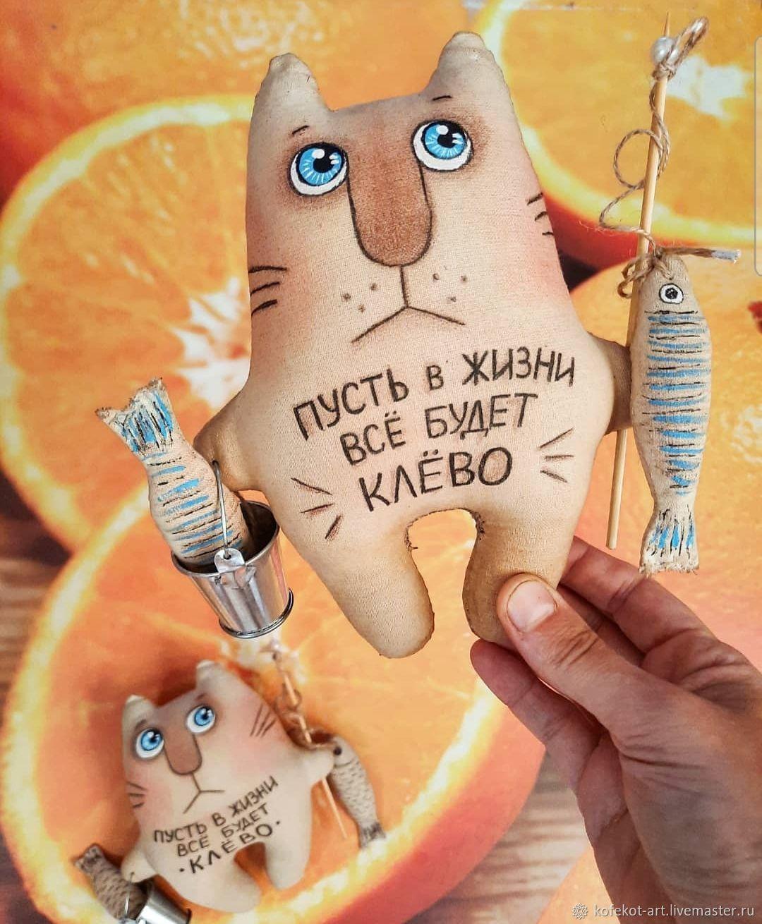Кот Рыбак (кофейные игрушки), Мягкие игрушки, Сочи,  Фото №1