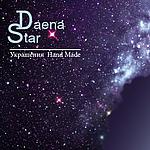 Даэна Стар (Daena-star) - Ярмарка Мастеров - ручная работа, handmade