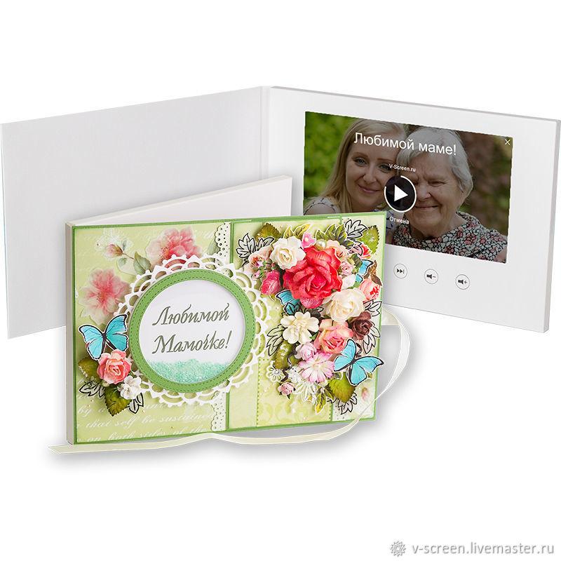 Видео открытка маме с днем рождения, Открытки, Москва,  Фото №1