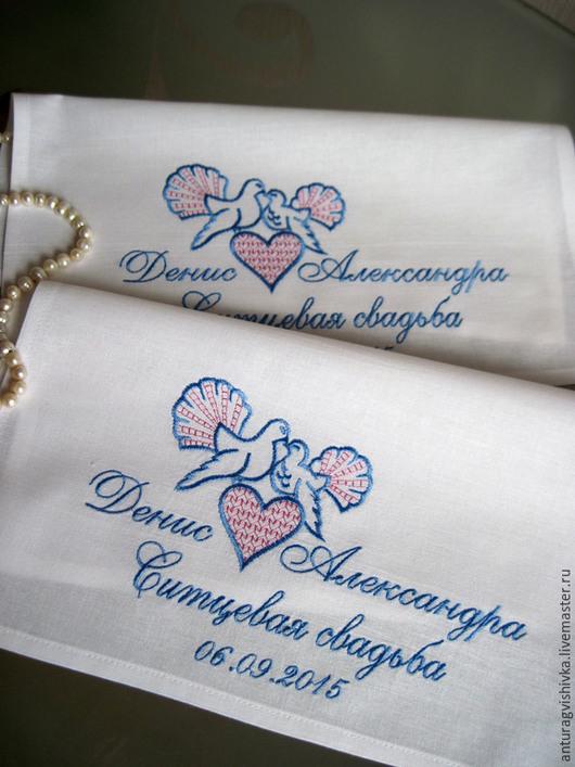 Платочки с вышивкой Ситцевая свадьба Подарок на юбилей свадьбы Свадебный подарок Свадебные аксессуары