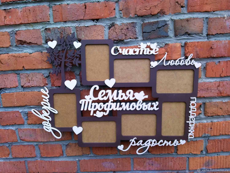 Большая семейная рамка с деревом, Фоторамки, Москва,  Фото №1