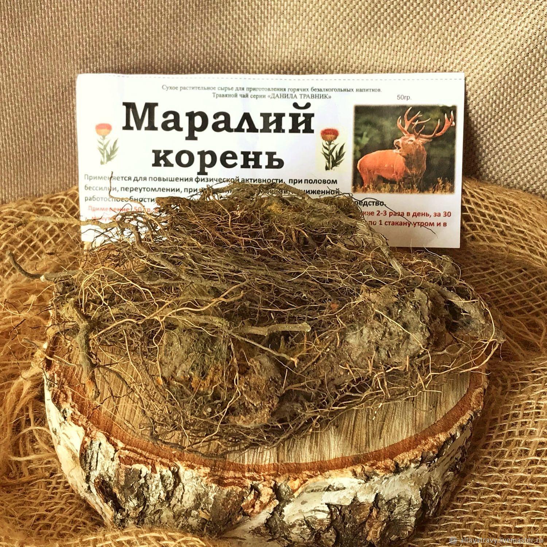 Maral root or Rhaponticum caroloina, Grass, Kemerovo,  Фото №1