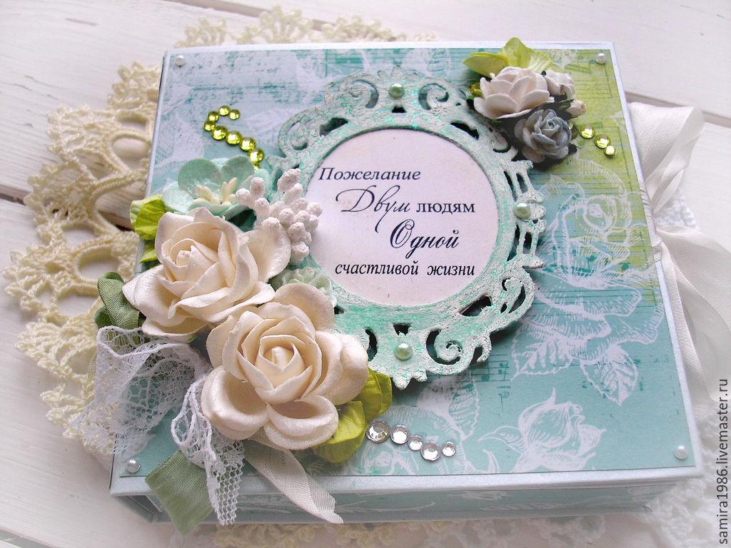 Подписать открытку на свадьбу от друга