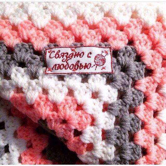 Текстиль, ковры ручной работы. Ярмарка Мастеров - ручная работа. Купить Детский вязаный плед. Handmade. Бледно-розовый, серый