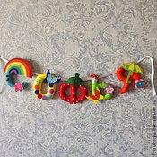 Для дома и интерьера ручной работы. Ярмарка Мастеров - ручная работа Софья. Handmade.